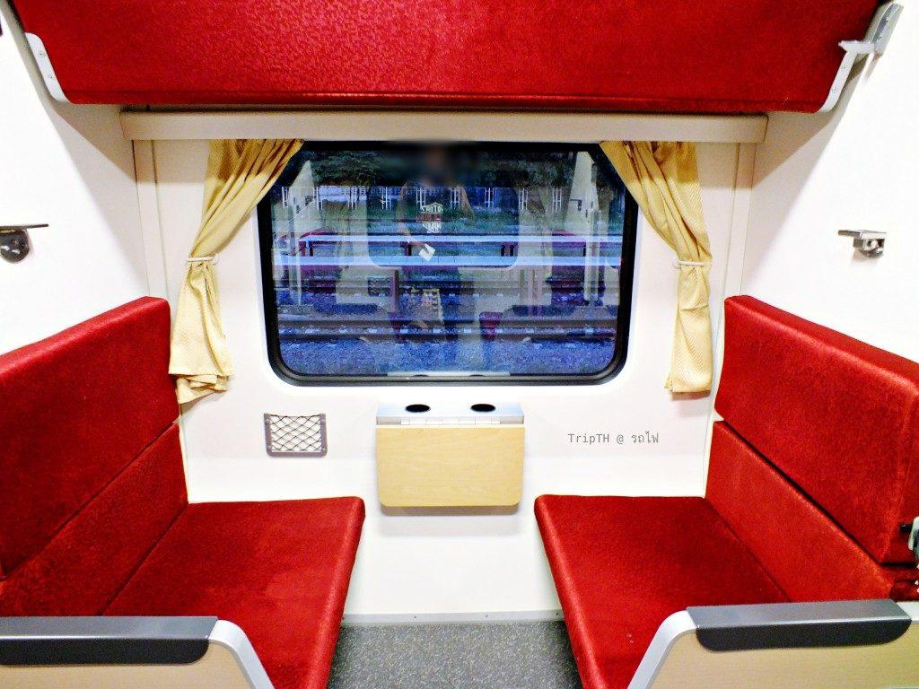 รถไฟเชียงใหม่ กรุงเทพฯ (3)