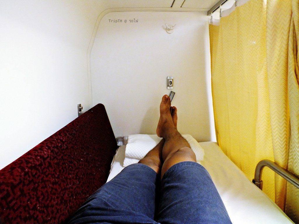 รถไฟเชียงใหม่ กรุงเทพฯ (5)