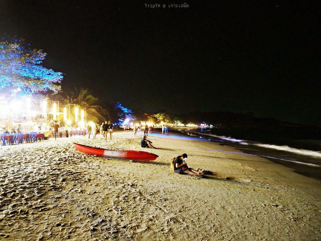 เกาะเสม็ดกลางคืน (1)