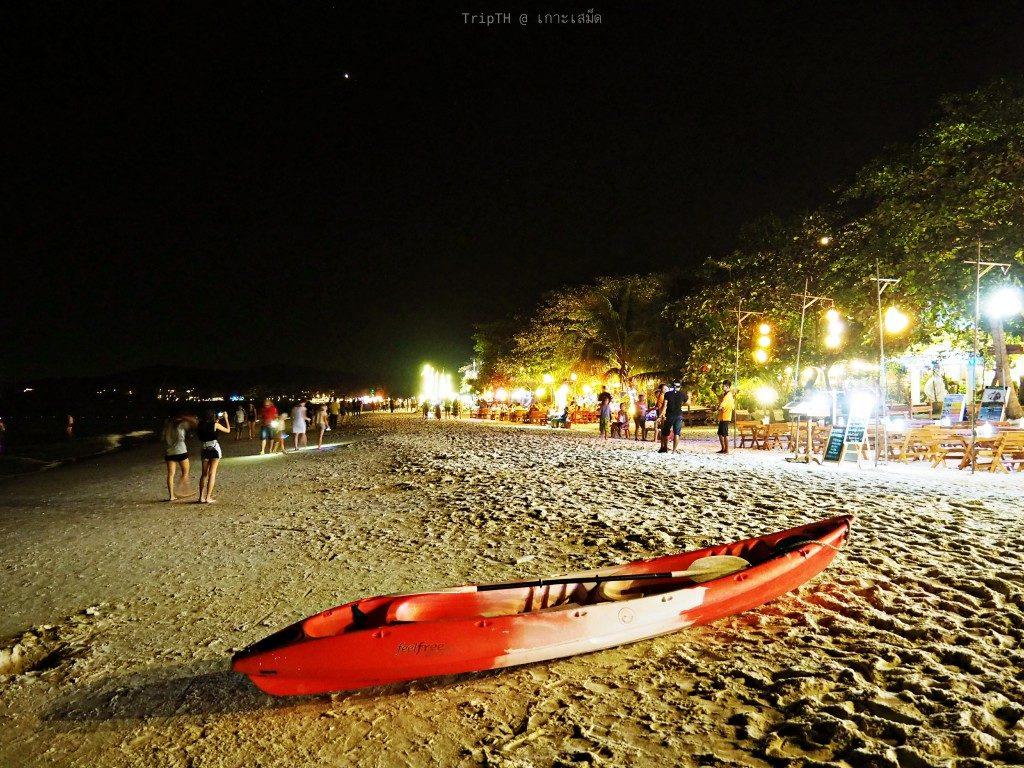 เกาะเสม็ดกลางคืน (5)