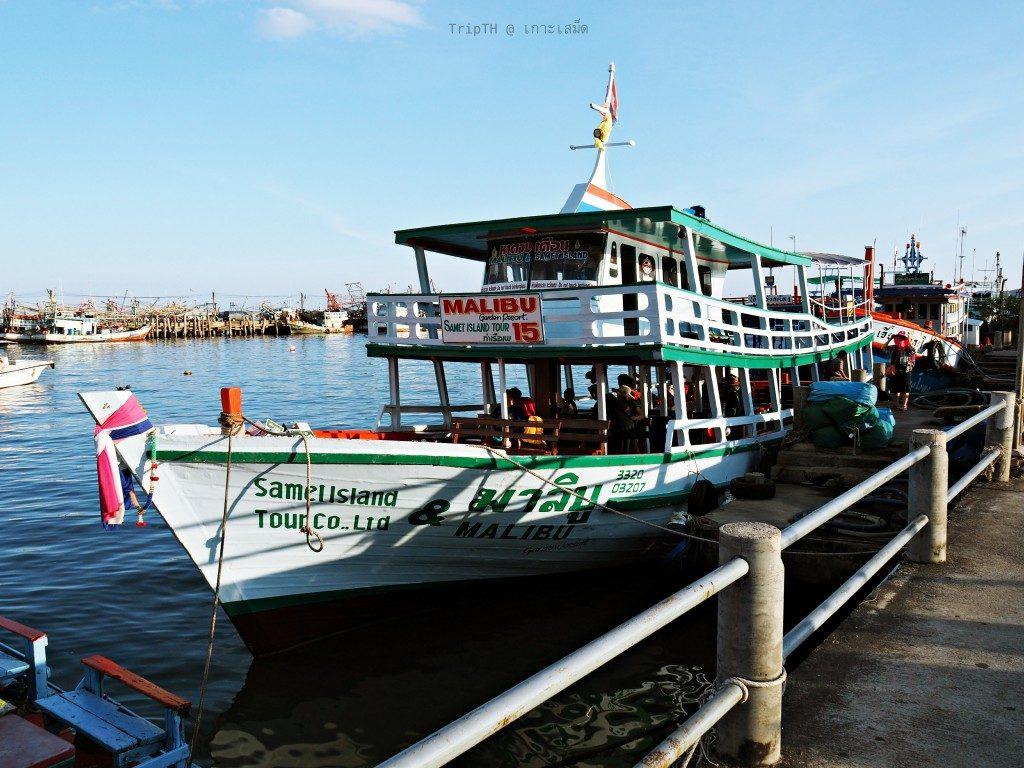เรือไปเกาะเสม็ด (2)