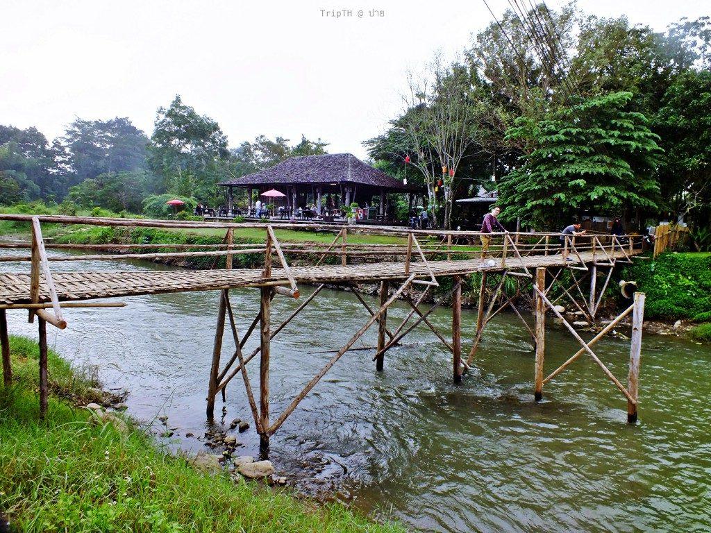 แม่น้ำปาย (1)