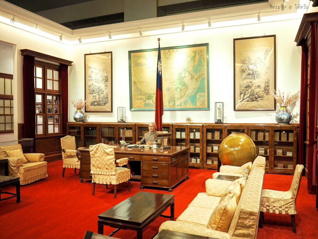 พิพิธภัณฑ์เจียงไคเช็ค (1)