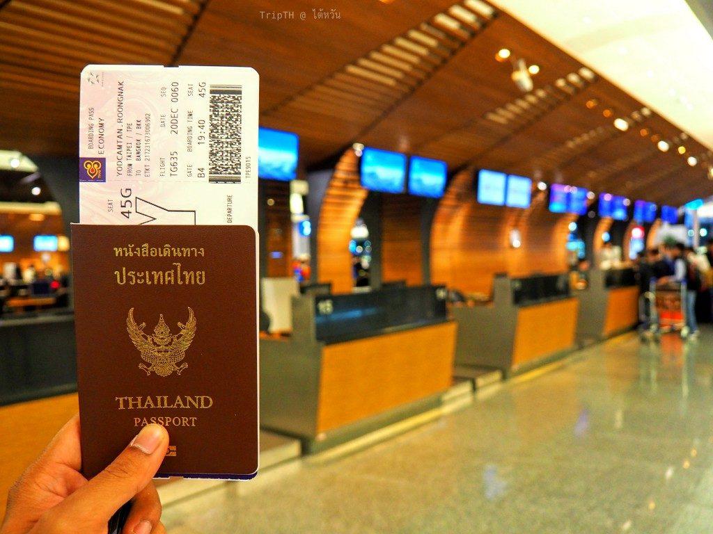กลับไทย