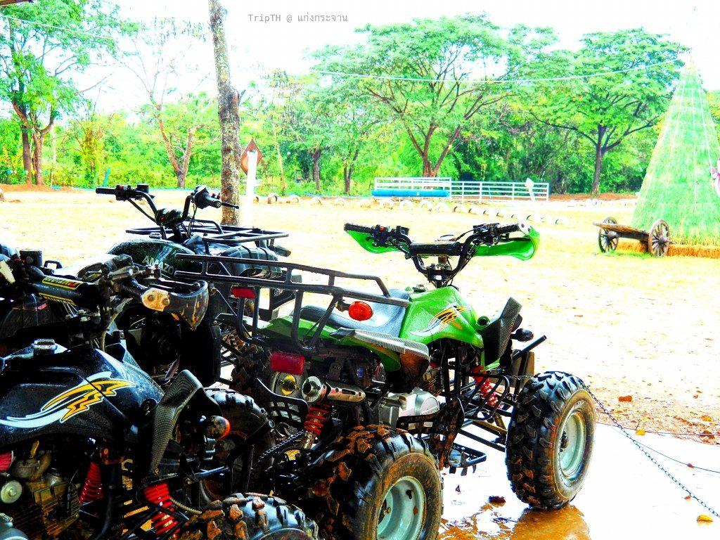 ขี่รถ ATV (1)