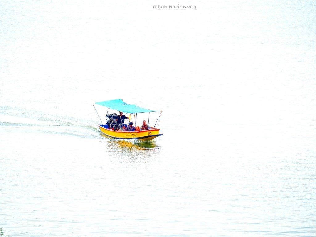 นั่งเรือชมเขื่อนแก่งกระจาน (3)