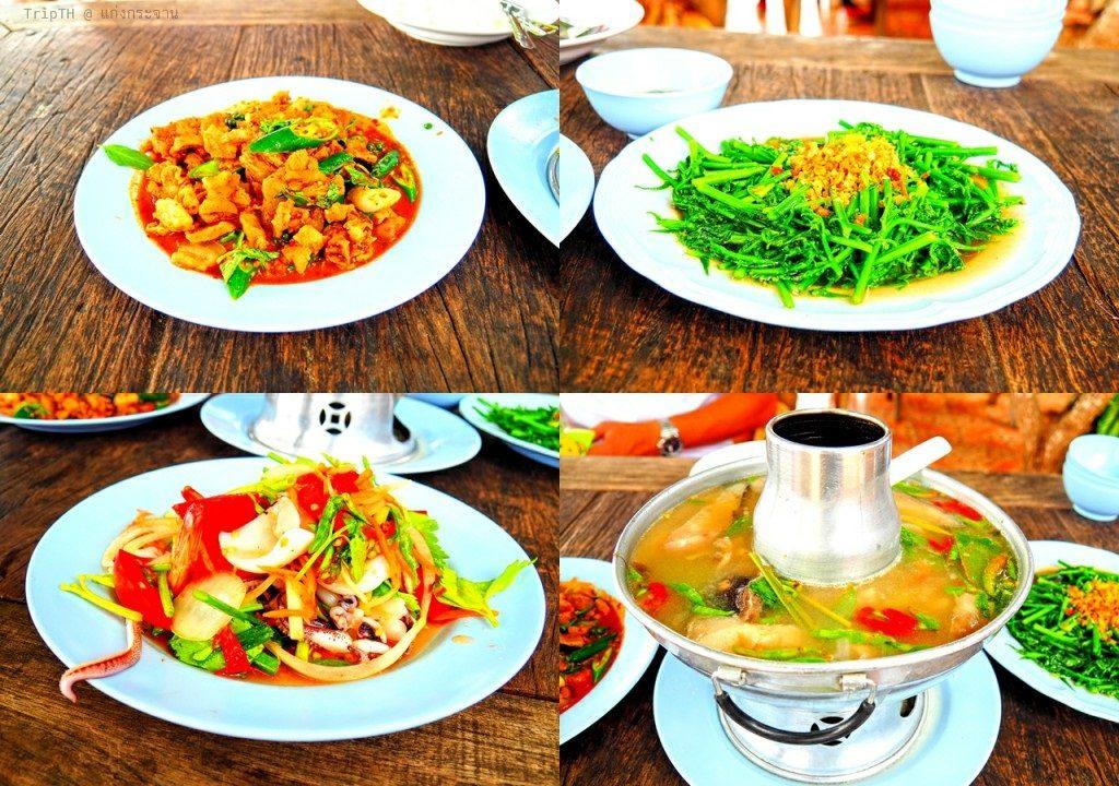ร้านอาหารริมเขื่อนแก่งกระจาน (4)