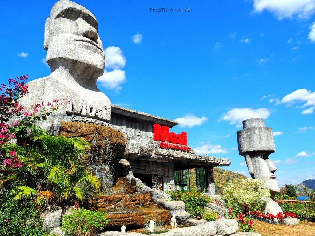 ร้าน Moai (โมอาย) (4)
