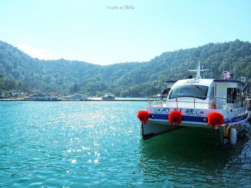 ล่องเรือทะเลสาปสุริยันจันทรา (1)
