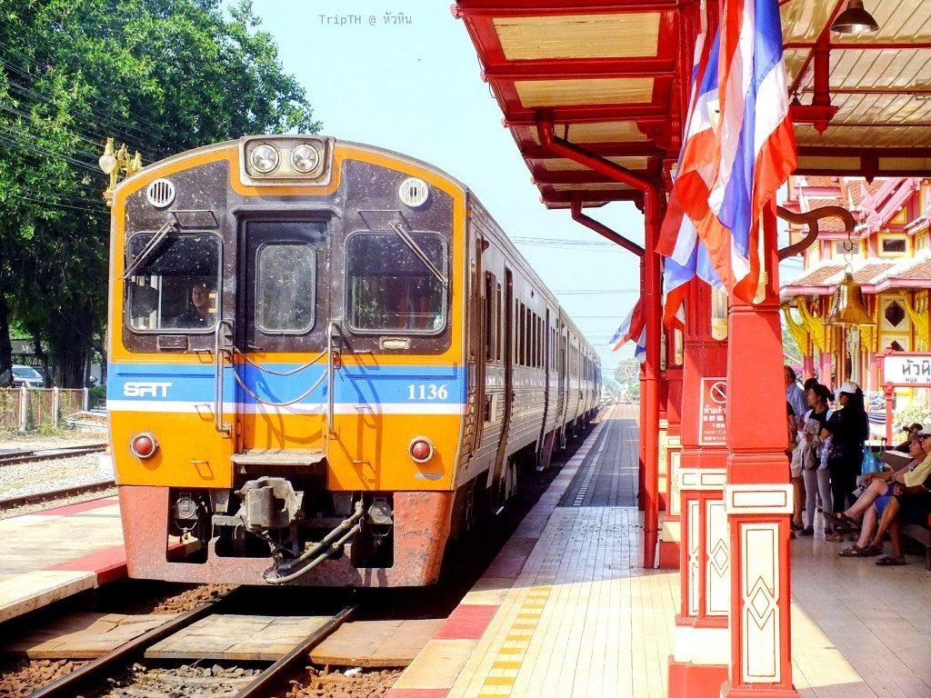สถานีรถไฟหัวหิน (3)
