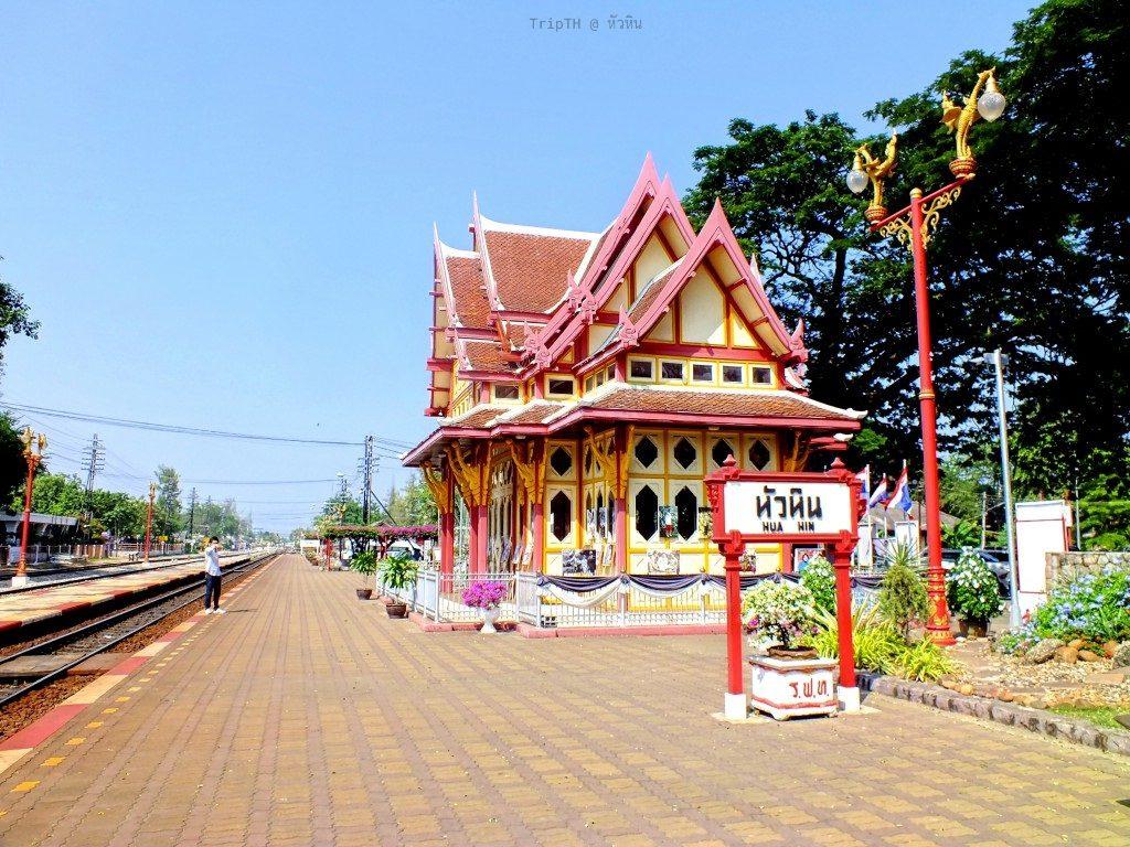 สถานีรถไฟหัวหิน (4)