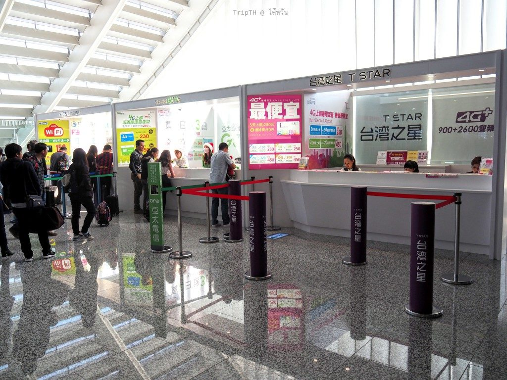 สนามบินนานาชาติเถาหยวน (2)