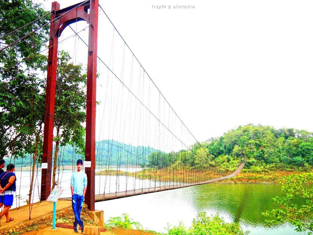 สะพานแขวน แก่งกระจาน (1)