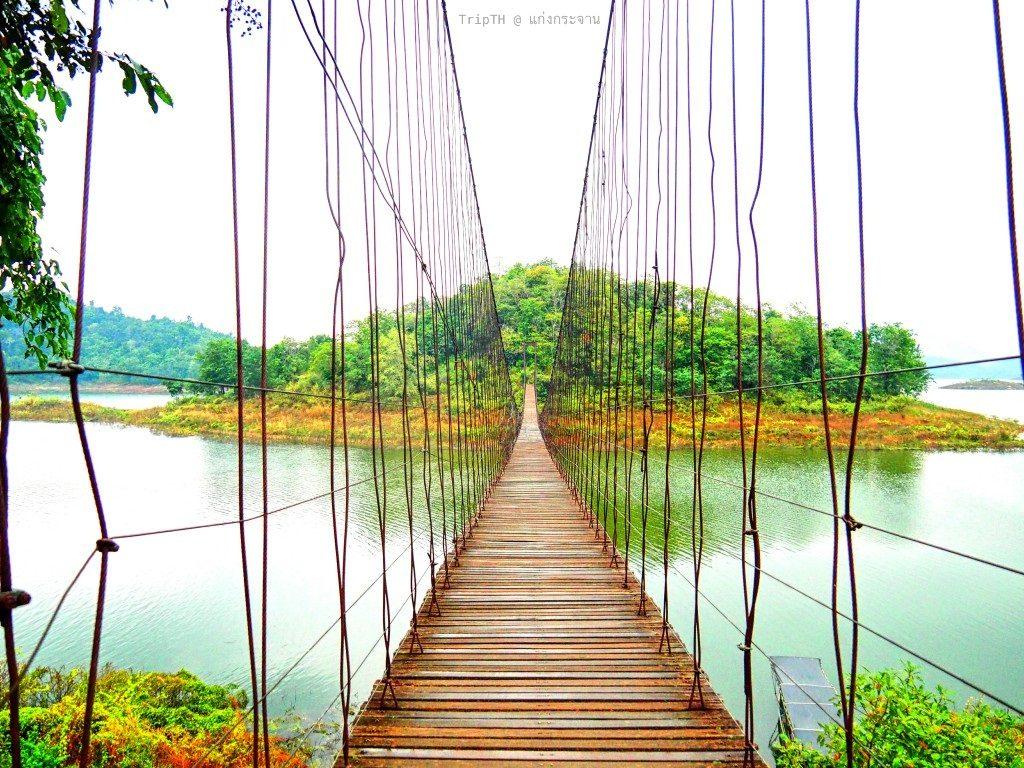 สะพานแขวน แก่งกระจาน (2)