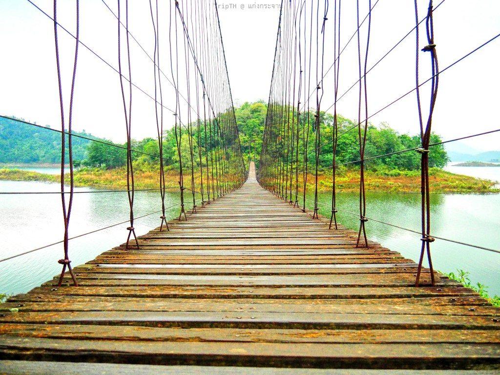สะพานแขวน แก่งกระจาน (3)