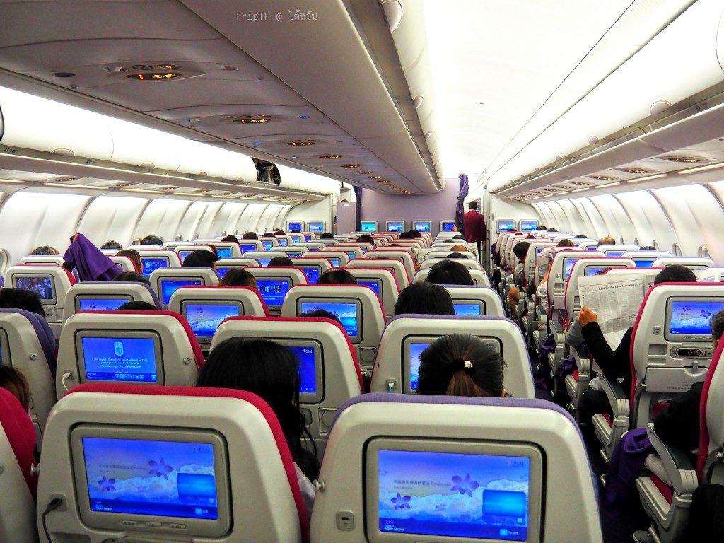 สายการบินไทย