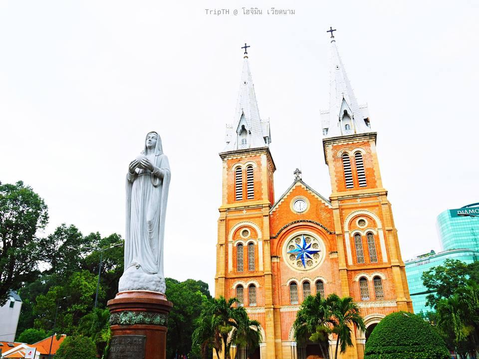 โบสถ์น็อร์ธเธอดาม โฮจิมินห์ เวียดนาม