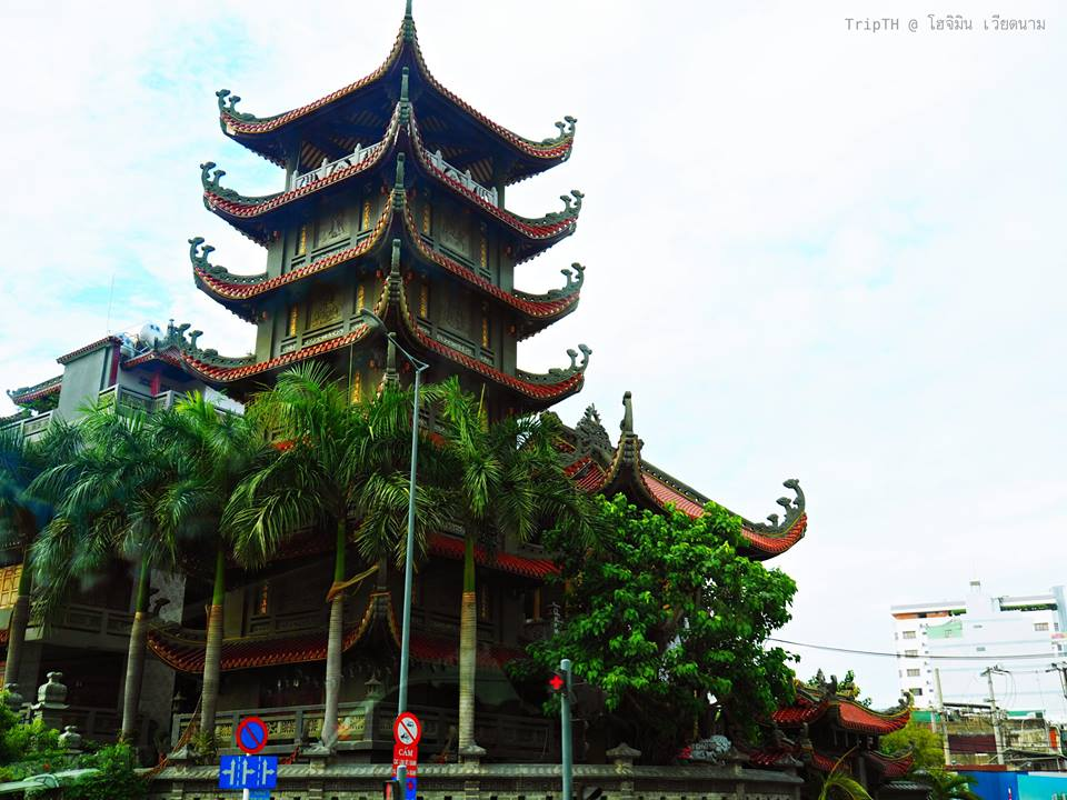 เมืองโฮจิมินห์ เวียดนาม