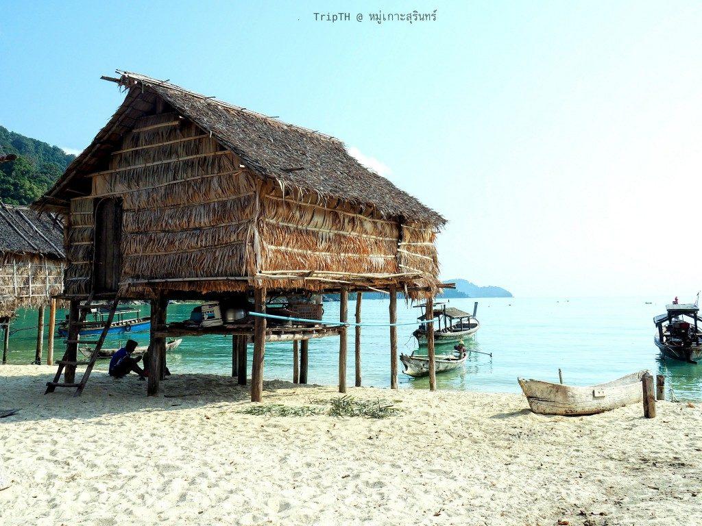 หมู่บ้านมอแกน (3)