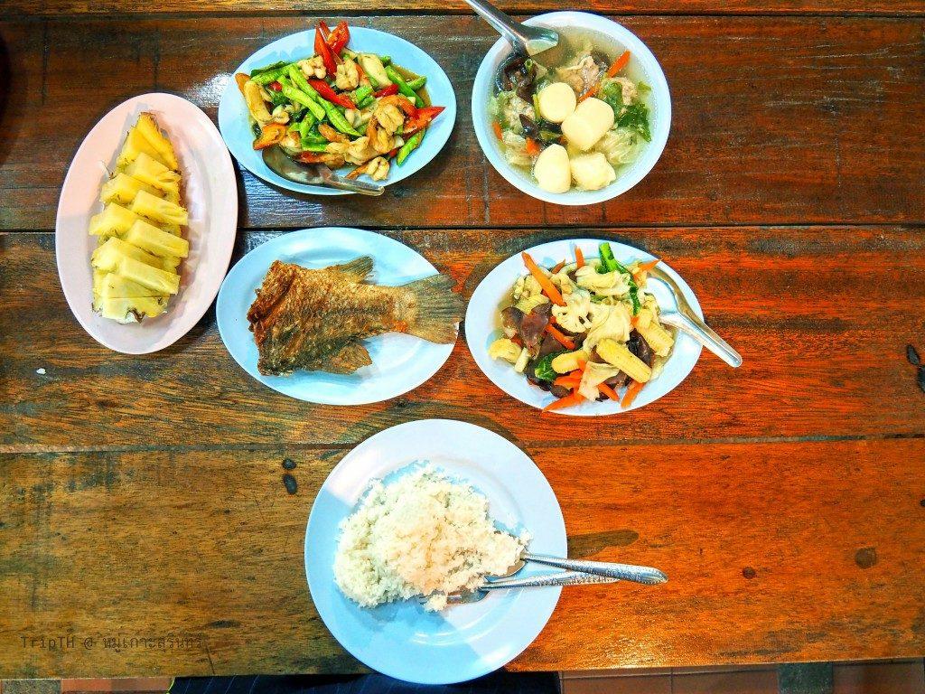 อาหาร Day 1
