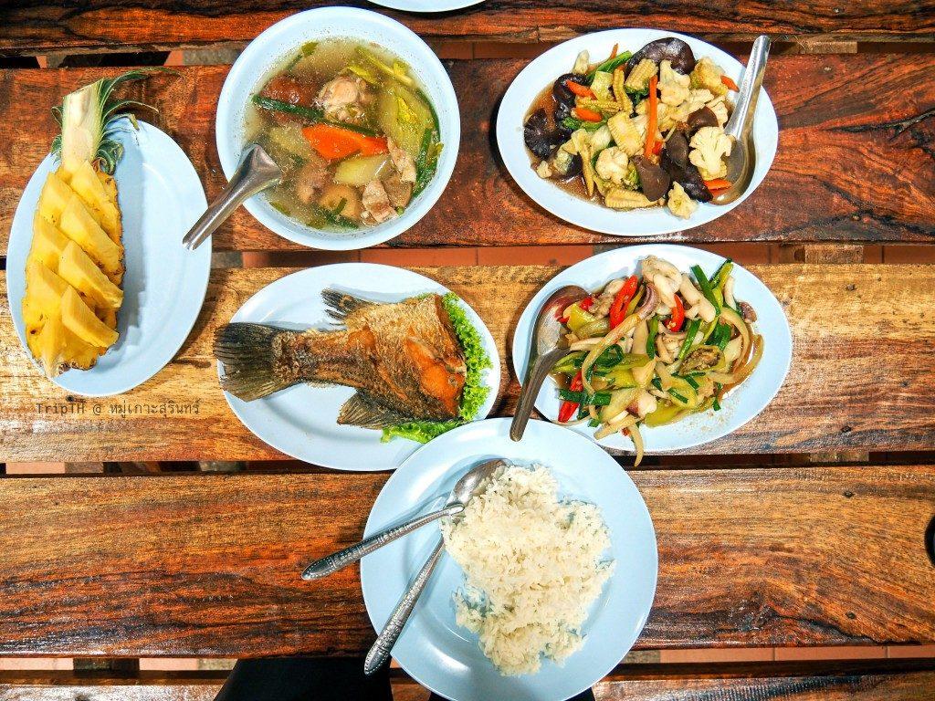 อาหาร Day 3