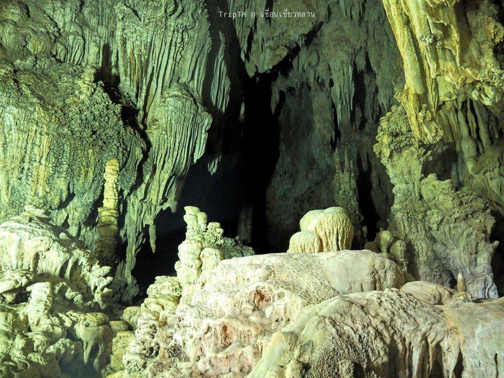 ถ้ำปะการัง (1)