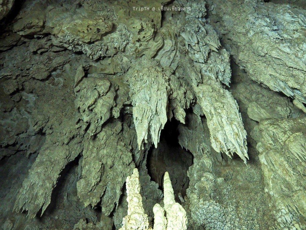 ถ้ำปะการัง (2)
