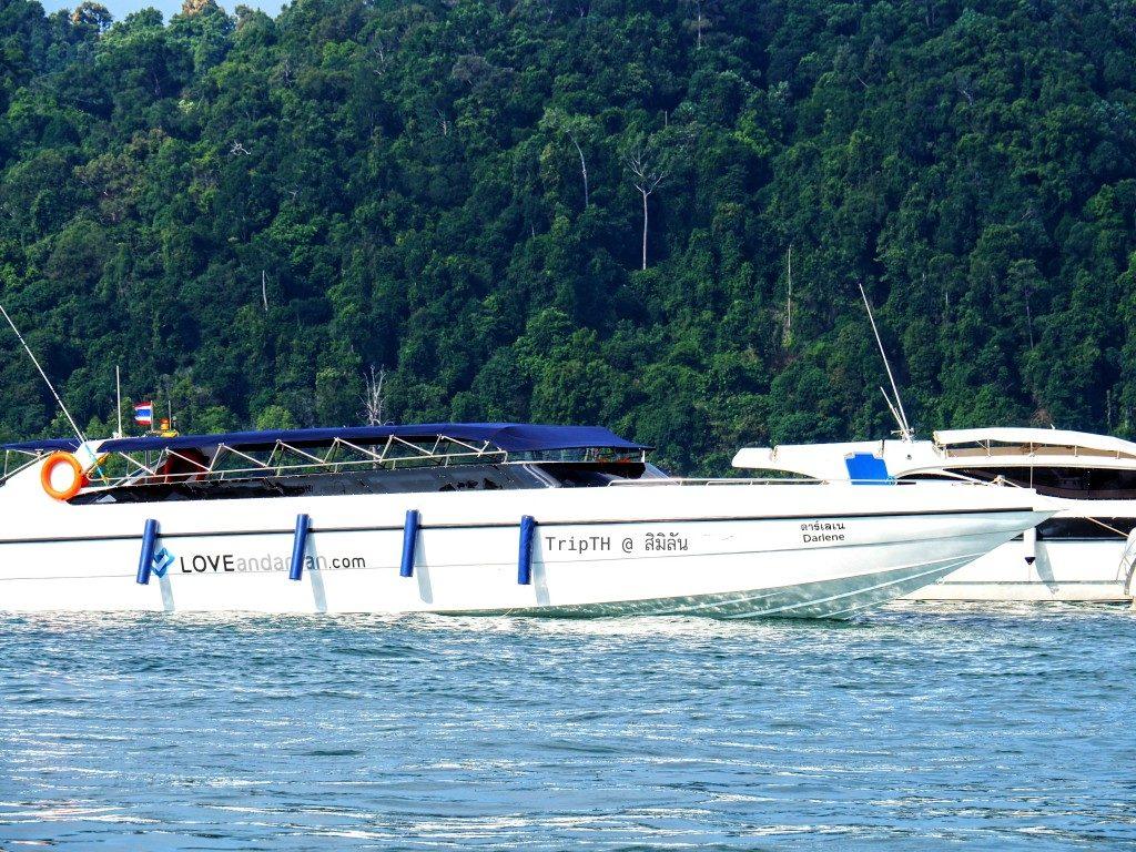 ท่าเรือ Love Andaman (3)