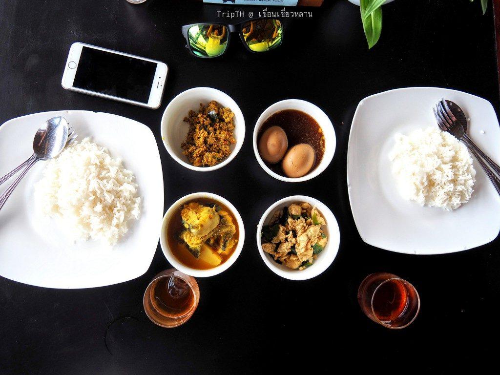 มื้อเที่ยง Day 1
