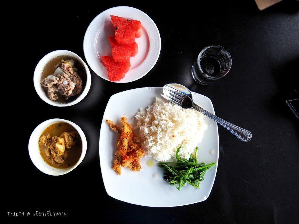 มื้อเที่ยง Day 2