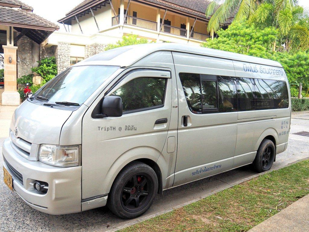 รถ รับส่ง Love Andaman