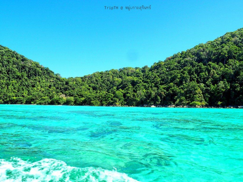 อุทยานแห่งชาติหมู่เกาะสุรินทร์ (3)