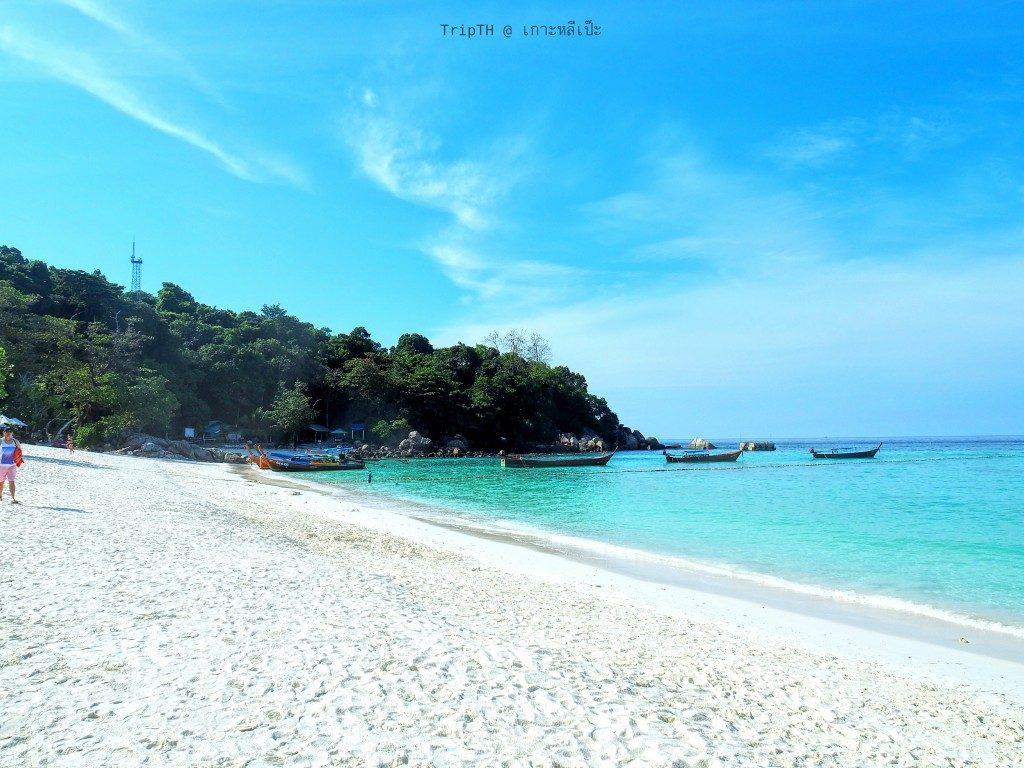 หาดพัทยา เกาะหลีเป๊ะ (5)
