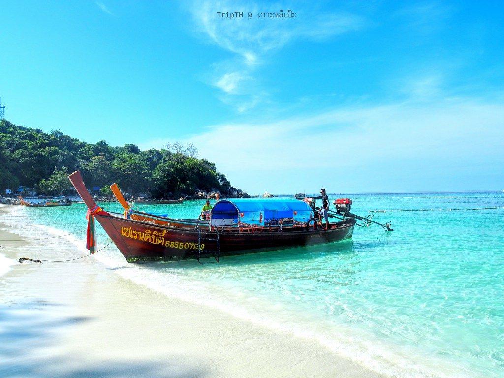 หาดพัทยา เกาะหลีเป๊ะ (6)