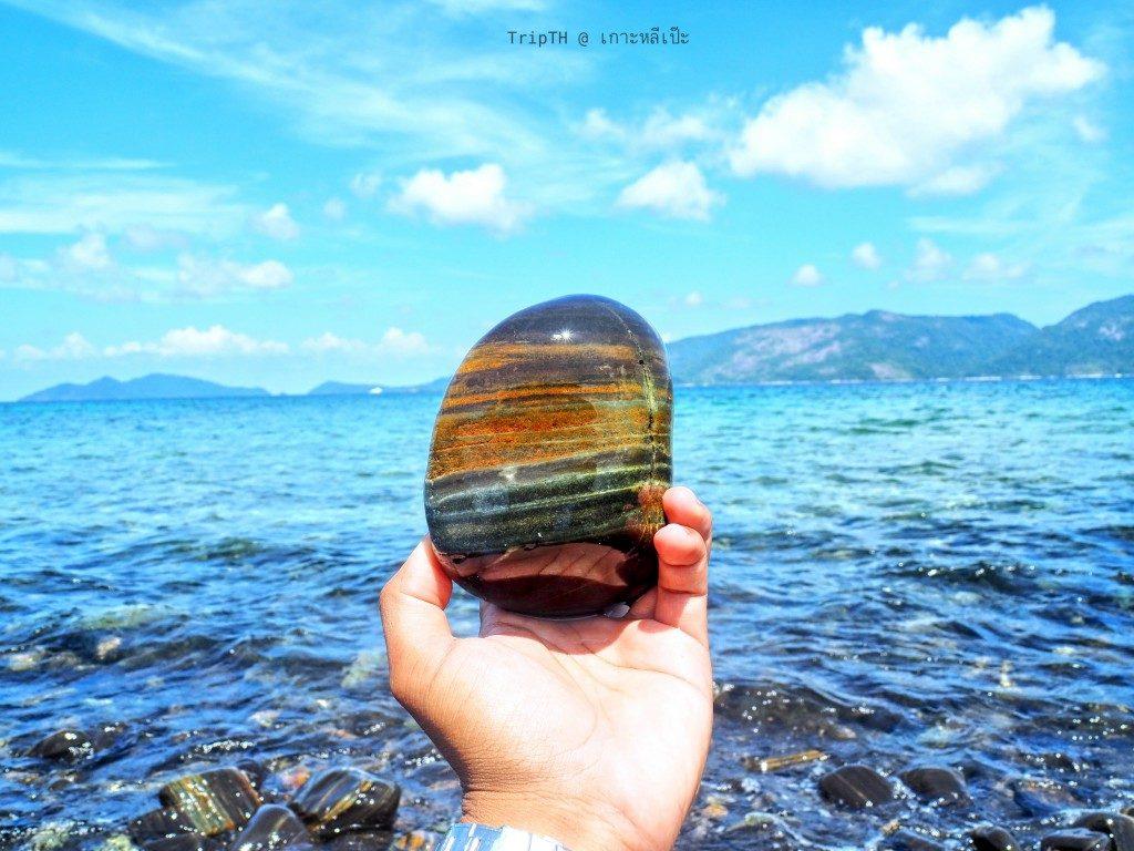 เกาะหินงาม (2)