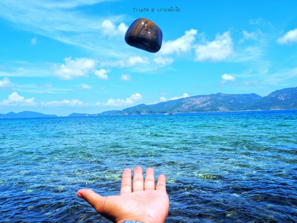 เกาะหินงาม (5)