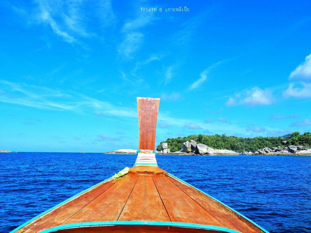 เกาะหินซ้อน (1)