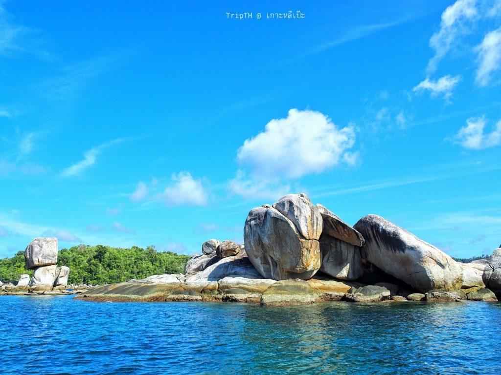 เกาะหินซ้อน (2)