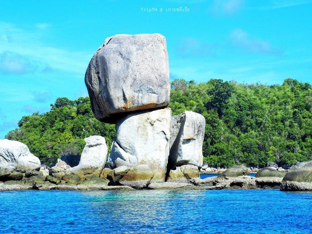 เกาะหินซ้อน (3)