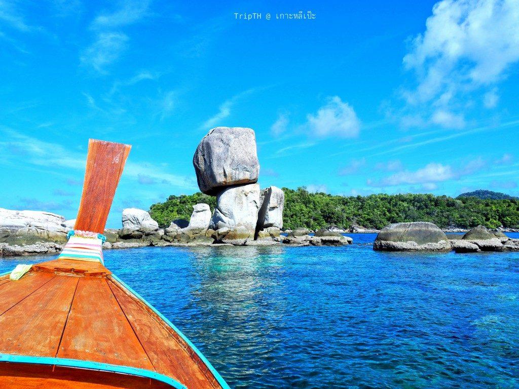 เกาะหินซ้อน (4)