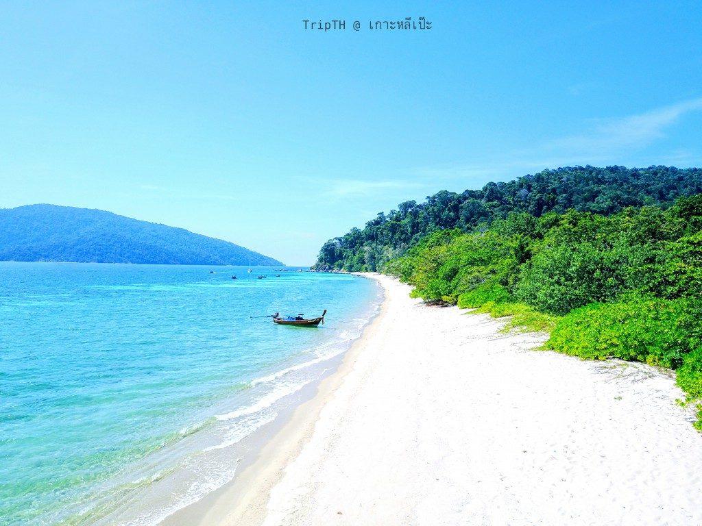 เกาะอาดัง (1)