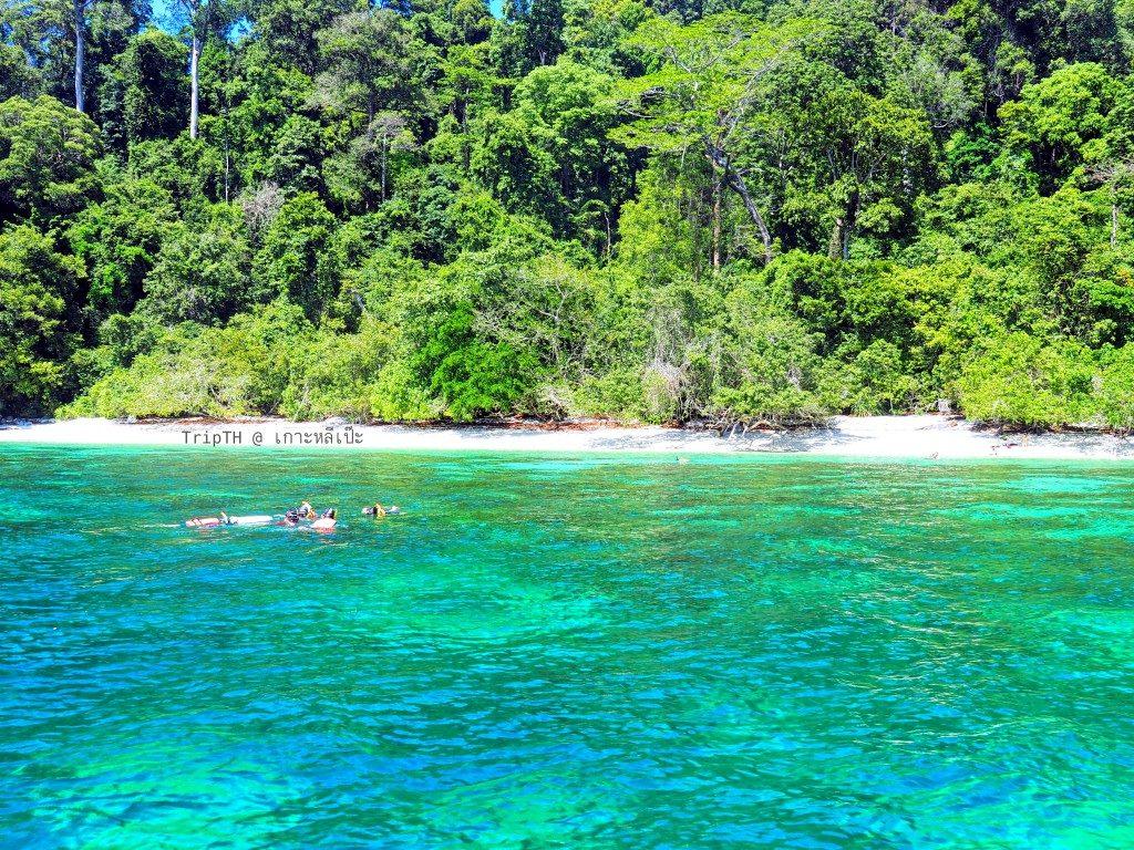 เกาะอาดัง (3)