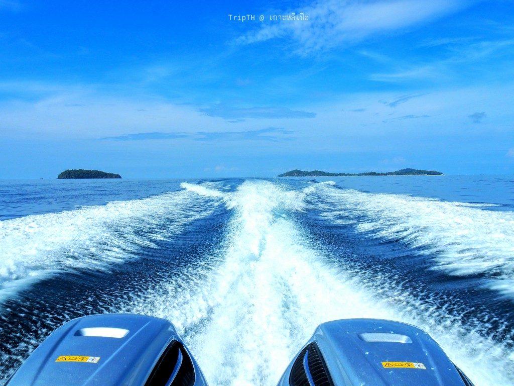 เรือกลับจากเกาะหลีเป๊ะ (2)