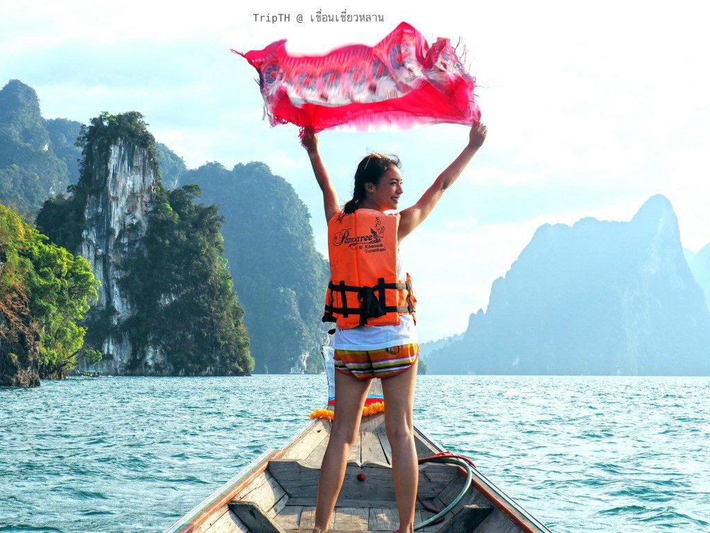 กุ้ยหลินเมืองไทย (3)