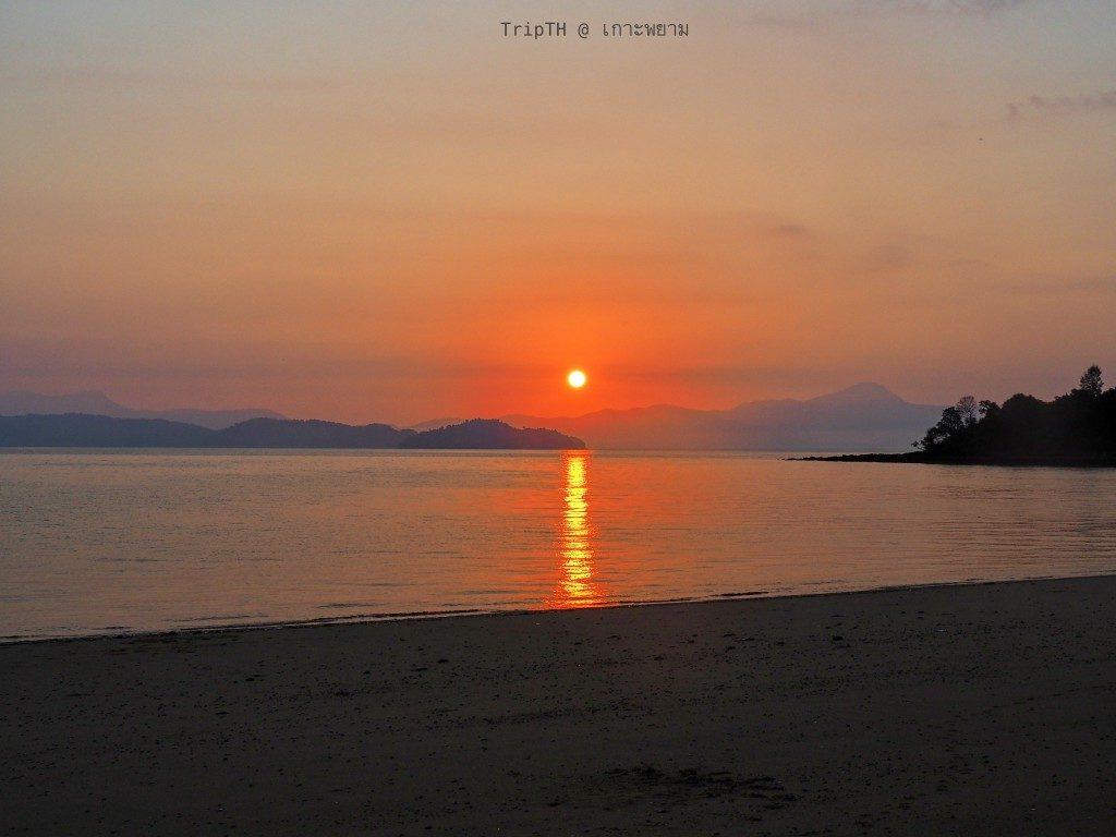 ชมพระอาทิตย์ขึ้น (1)
