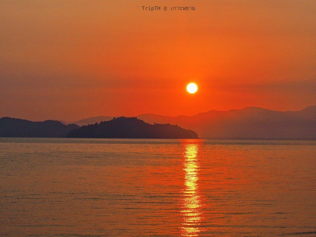 ชมพระอาทิตย์ขึ้น (2)