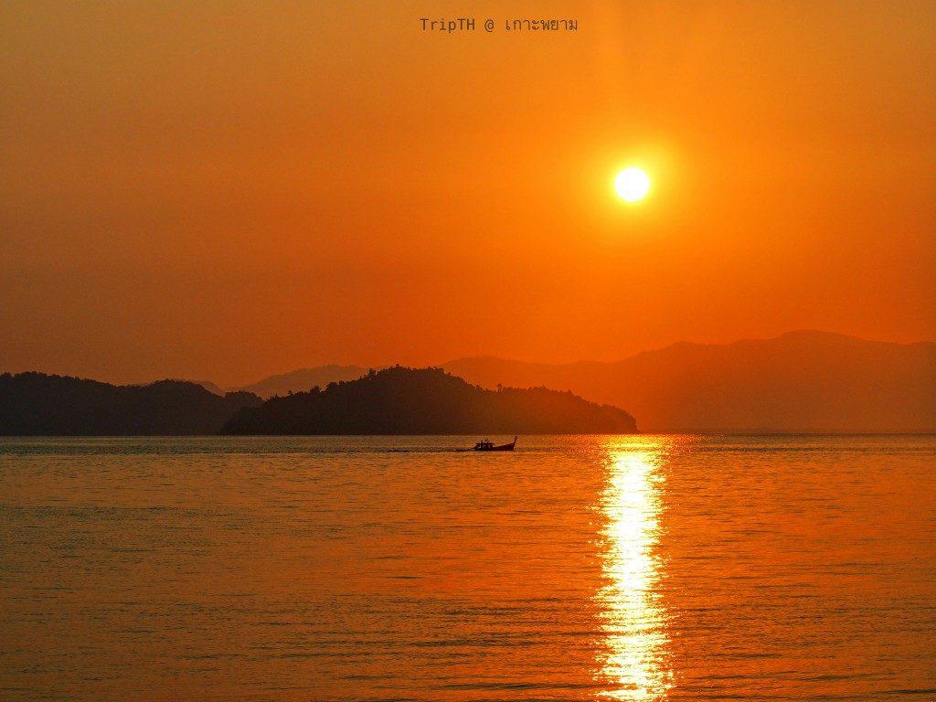 ชมพระอาทิตย์ขึ้น (3)