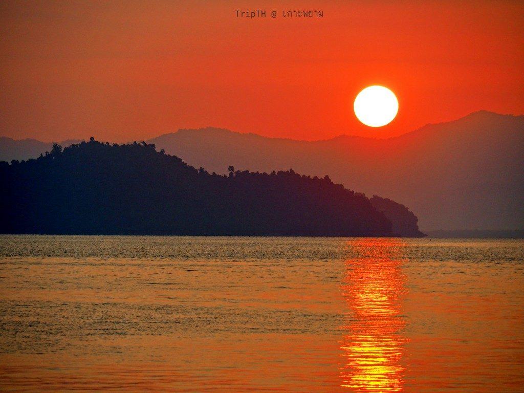 ชมพระอาทิตย์ขึ้น (4)