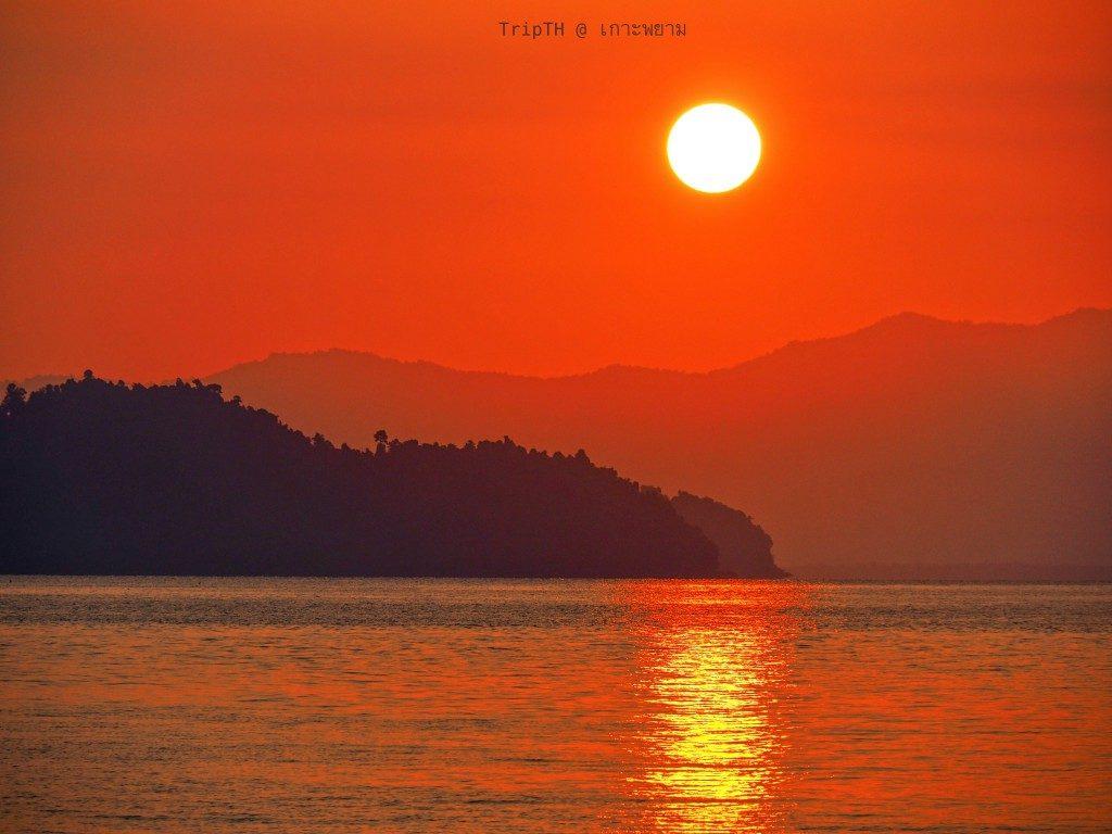 ชมพระอาทิตย์ขึ้น (5)