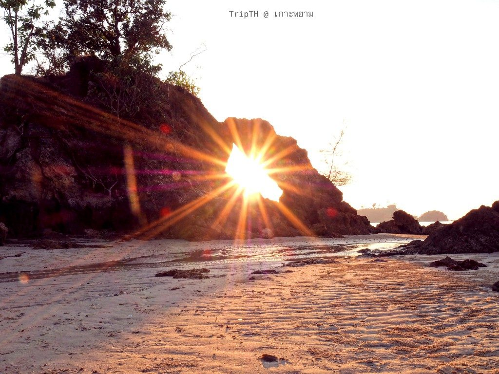 ชมพระอาทิตย์ตก หินทะลุ